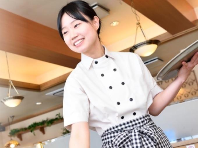 ホールスタッフ【レストラン三宝/黒埼本店】