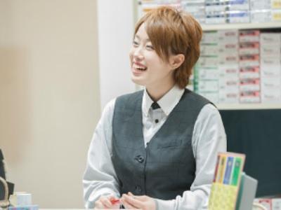 あなたが明るく輝き、笑顔になれる職場です!