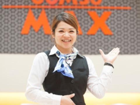 パチンコ店スタッフ(契約)【ジャンボマックス浜乃木店】