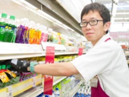 学生アルバイトスタッフ【マックスバリュ砂田橋店】
