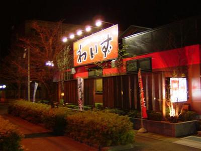 キッチンスタッフ【わいず/東川口店】