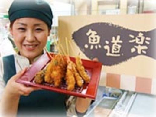 販売スタッフ【八丁堀店】