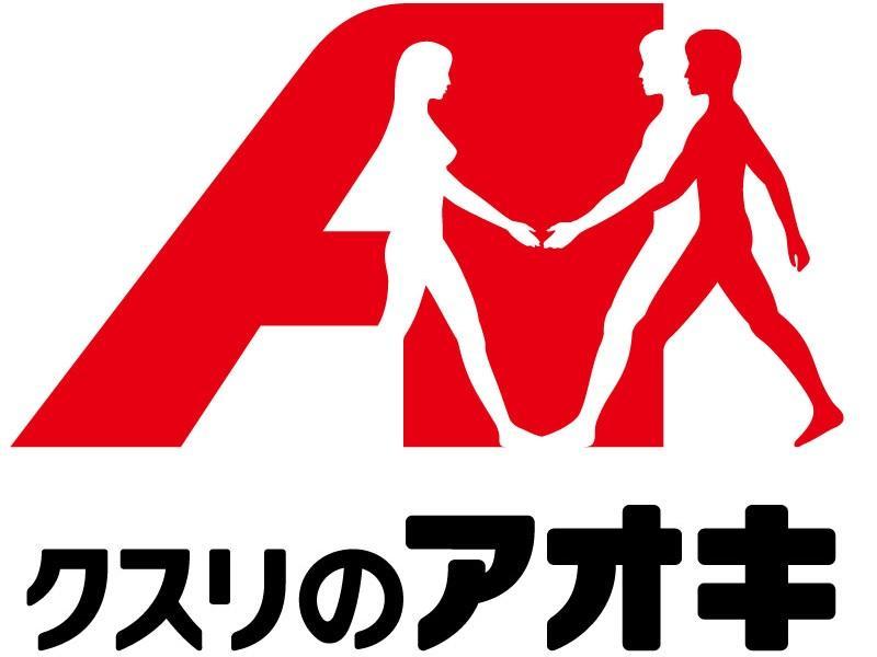株式会社クスリのアオキ