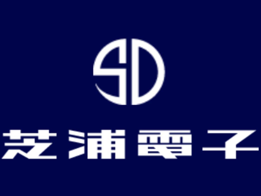株式会社角館芝浦電子
