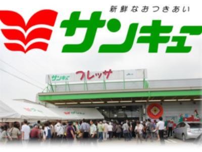 当社は地域密着型を目指し、富山県砺波地区で4店舗を展開中!