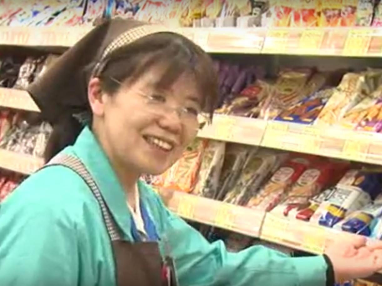 加工食品スタッフ【サンキュー/小矢部店】