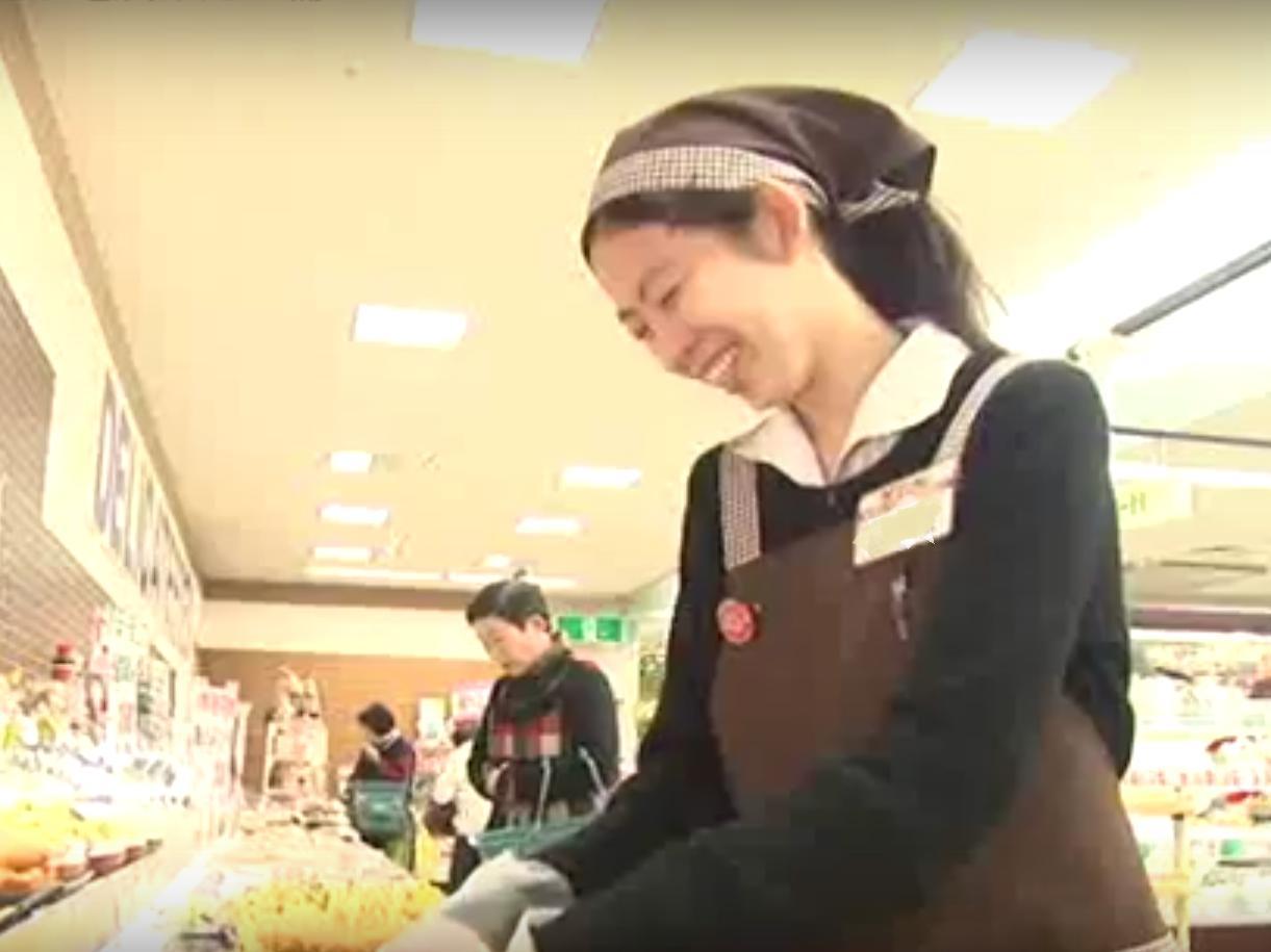 惣菜スタッフ【サンキュー/小矢部店】