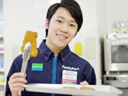 コンビニスタッフ【ファミリーマート/まるみつ浜線店】