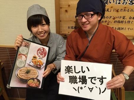 キッチンスタッフ【幸咲屋/博多店】