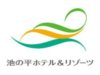 株式会社池の平ホテル&リゾーツ