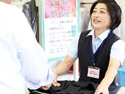 店舗スタッフ【クリーニングアップル/石渡店】