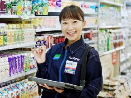 コンビニスタッフ(契約)【ファミリーマート/板橋一丁目店】