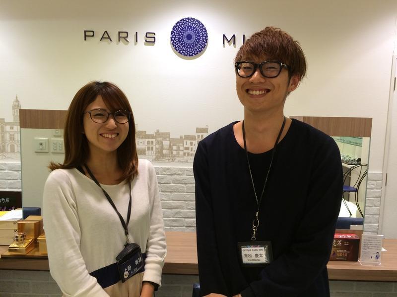 販売スタッフ(契約)【メガネの三城/井原店】