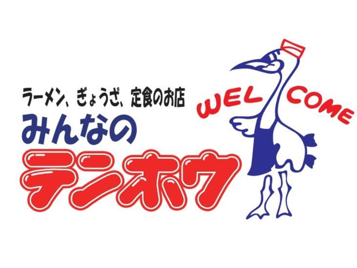 株式会社テンホウ・フーズ