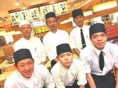 キッチンスタッフ【かねき/阿見店】