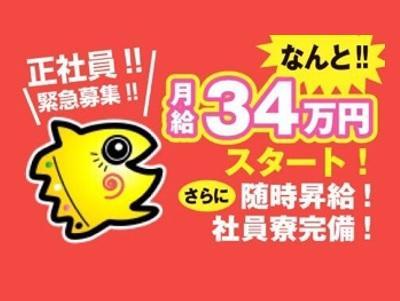 店舗スタッフ(中途/店長候補)【まんが喫茶マンボー/川崎店】
