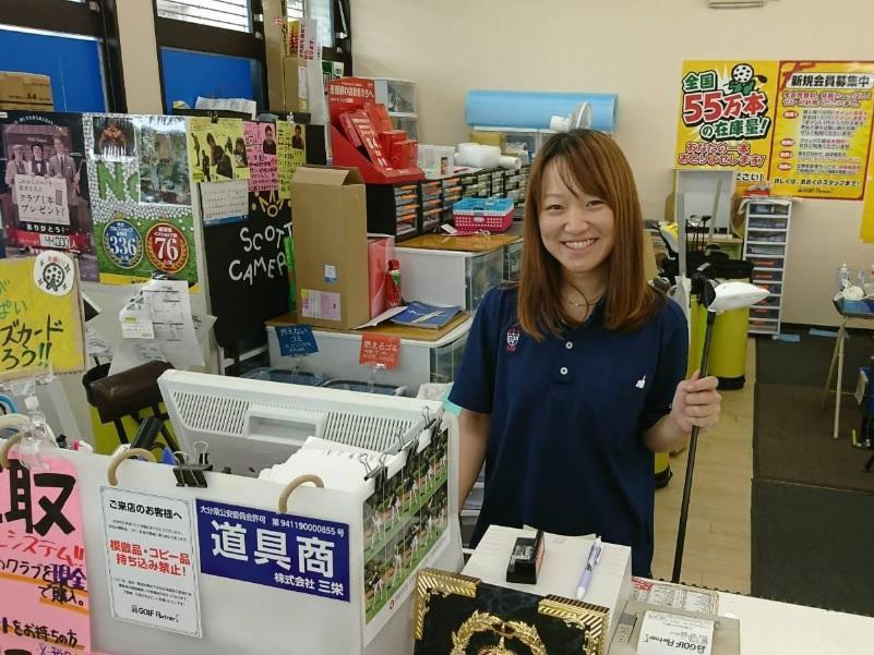販売スタッフ【ゴルフパートナー宮崎平和台店】