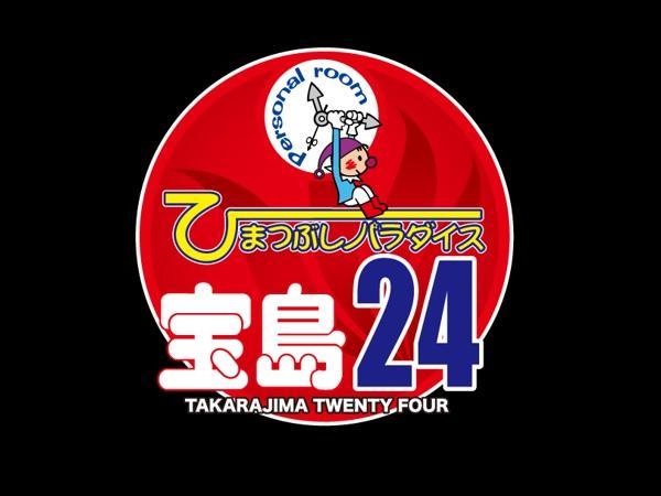 宝島24グループ