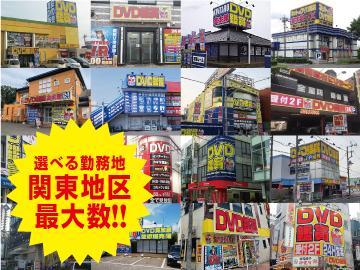 北海道から九州まで全国で展開中!