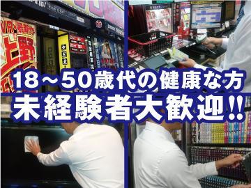 18~50歳代が活躍中!!