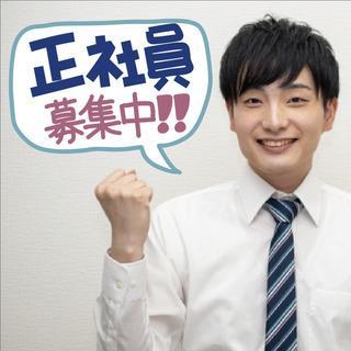 店舗フロントスタッフ(中途)【金太郎/今池北店】