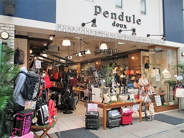 雑貨販売スタッフ【Pendule_doux佐世保店】