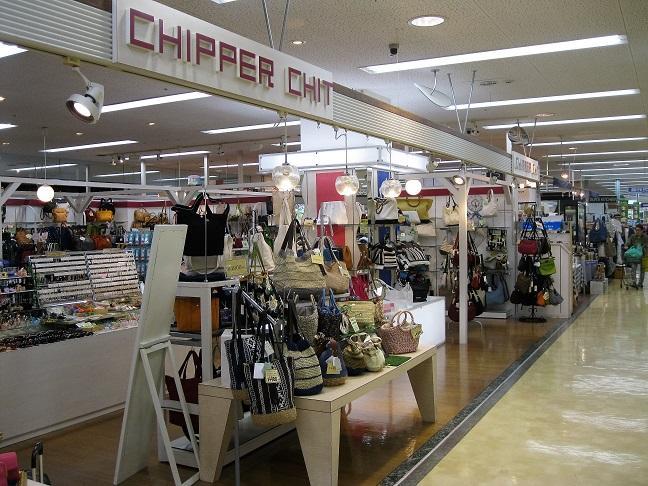 雑貨販売スタッフ【CHIPPER-CHIT熊本田崎店】