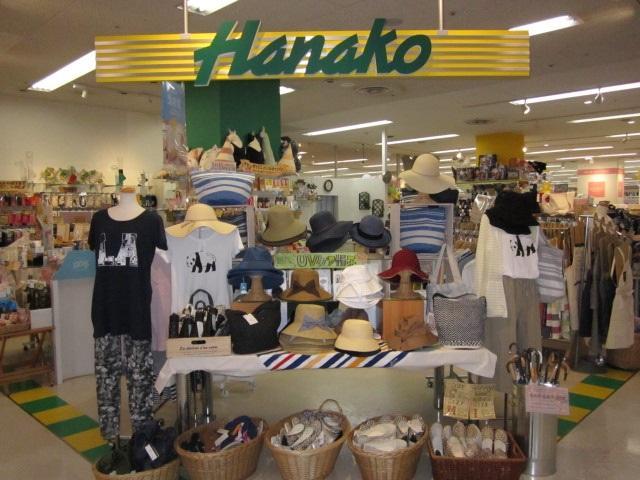 雑貨販売スタッフ【Hanako東長崎店】