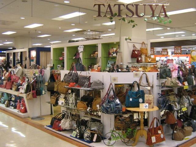雑貨販売スタッフ【TATSUYA大塔店】