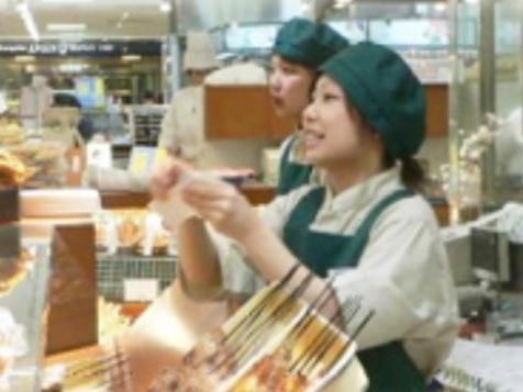 調理スタッフ【東京大丸店】