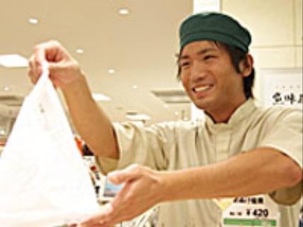 調理スタッフ【博多大丸店】